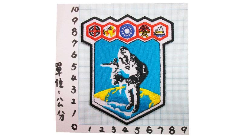 ★☆憲兵特勤隊臂章(黑邊)★☆國內2-17-1★