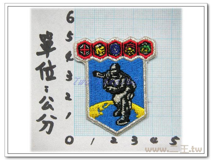 ★☆憲兵特勤隊章(帽徽版)(銀邊)★☆國內2-17-3