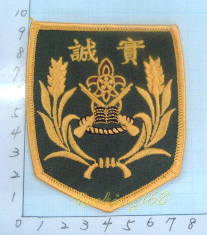 ★☆憲兵學校臂章★☆國內2-12★陸軍 國軍