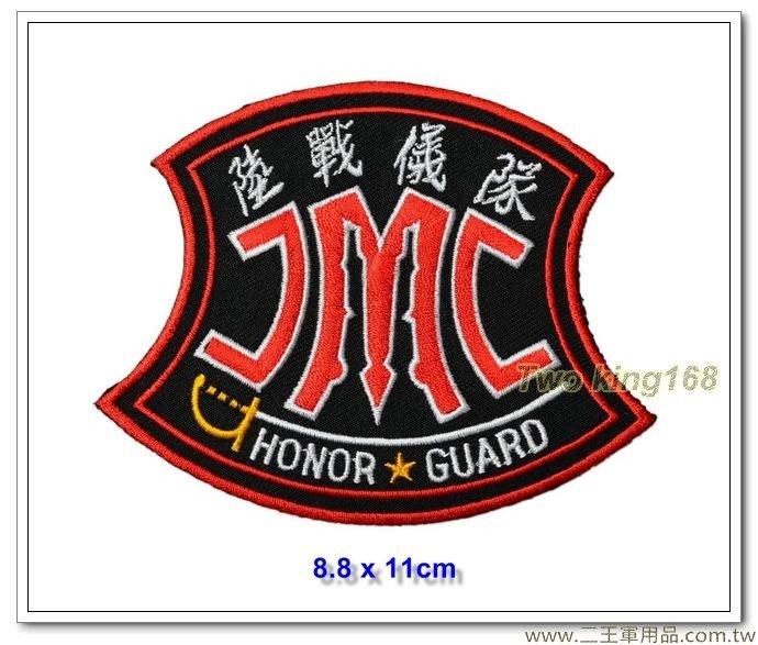 海軍陸戰隊儀隊臂章 #陸戰儀隊(黑底紅邊)【國內127-1】