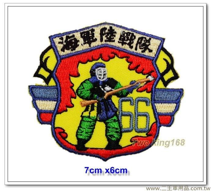 早期海軍陸戰隊66師精誠連帽徽(小)【B-7-1】一個60元