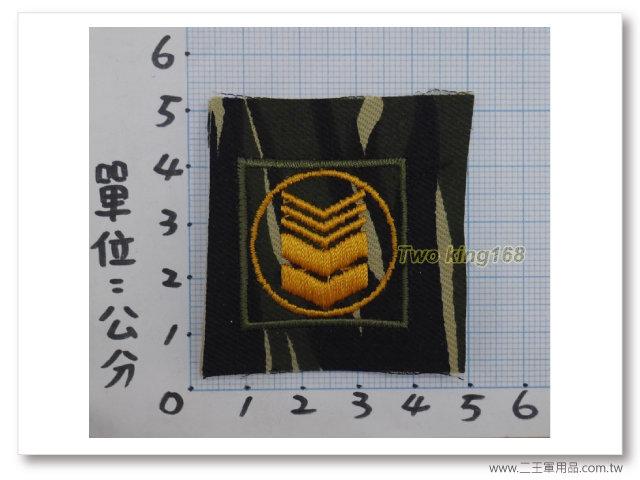 70年代早期海軍陸戰隊迷彩領章(有圓圈)一片10元-一等長