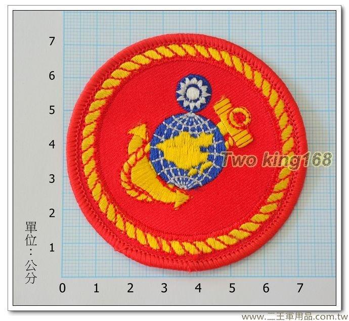 海軍陸戰隊臂章 (紅色圓形)(海陸徽) 40元-國內35-1
