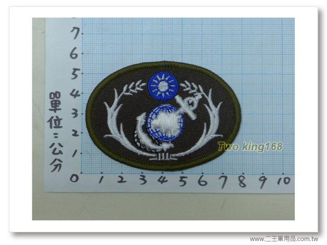 海軍陸戰隊帽徽(士官軍便帽)海陸帽徽-國內109-60元