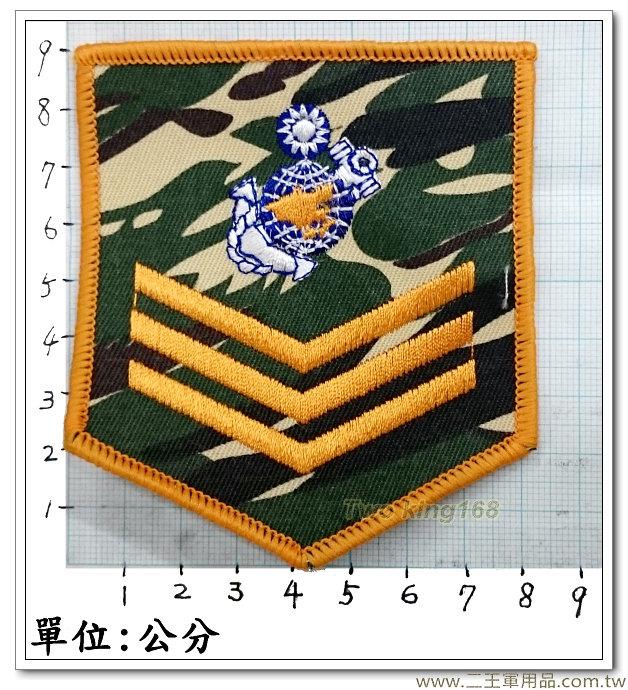 早期海軍陸戰隊臂章(上兵)2-65