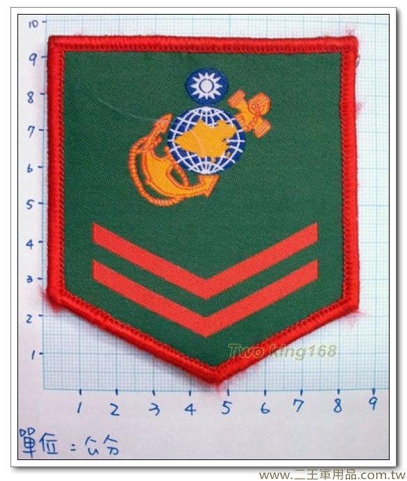 海軍陸戰隊早期臂章(綠底紅槓)一兵臂章