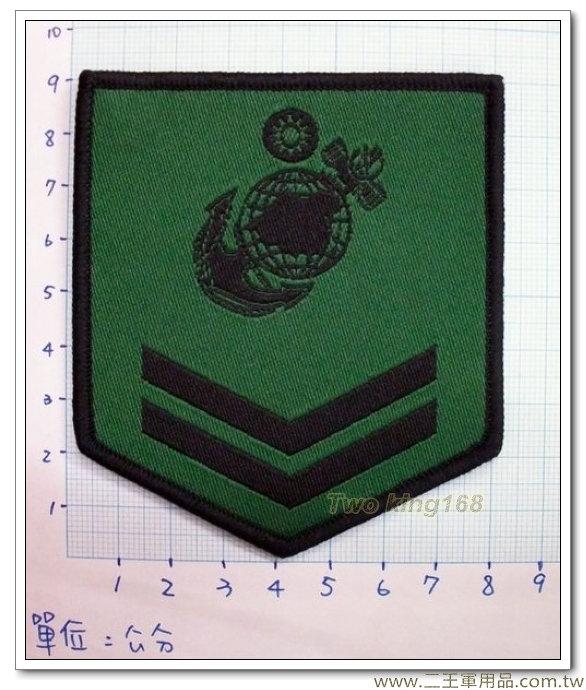 海軍陸戰隊一兵臂章(低視度)
