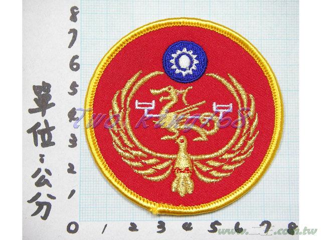 ★☆海巡署臂章(圓形)2-14-1★ 海岸巡防署