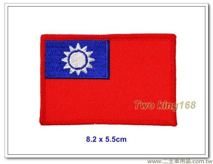 中華民國國旗臂章(紅邊)