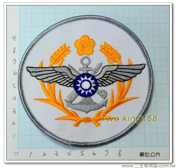 國防部徽臂章(白底圓形) 一片80元-國內105