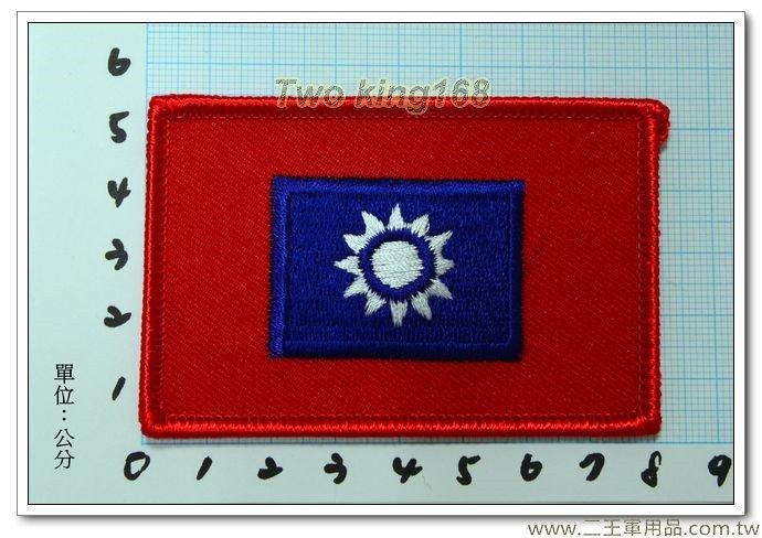 陸軍軍旗臂章(5x8)公分-一片40元