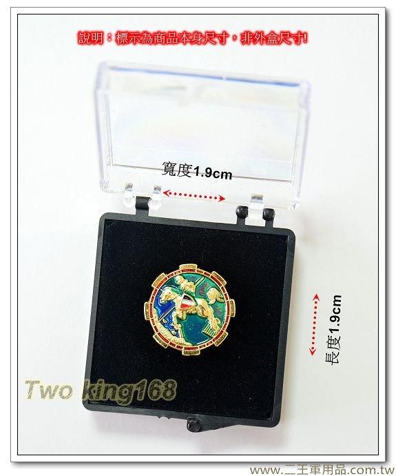 早期外島地區服務紀念章(銅質)-外島榮譽徽-金馬服務章-含盒一個70元-ba24-1