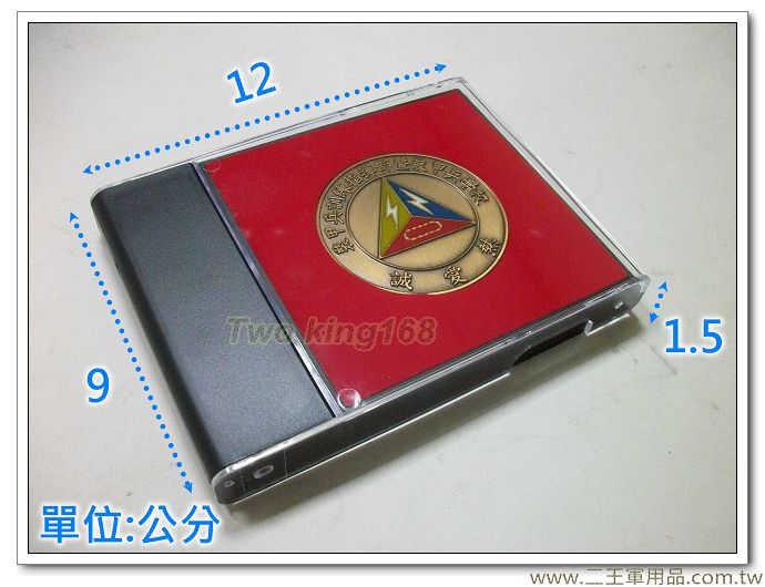 裝甲學校紀念幣含膠盒