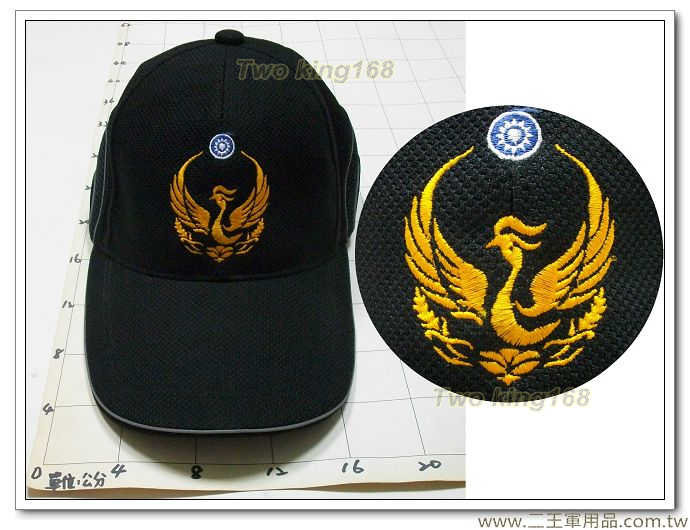 (黑色)消防小帽(反光排汗)警消小帽1-14-3