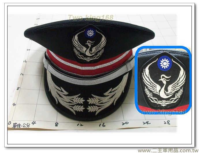 義消大盤帽(兩草)