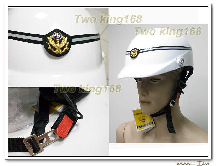 警用安全帽(白色)無護目罩-警察安全帽
