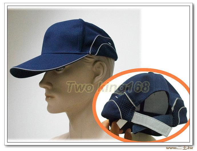 ★素面藍色鴨舌帽(排汗布+反光條)NO.3-6 鴨舌帽 便帽 小帽