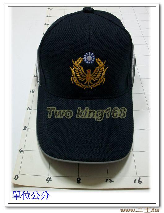 ★☆警察反光排汗帽1-9★☆便帽 鴨舌帽 棒球帽
