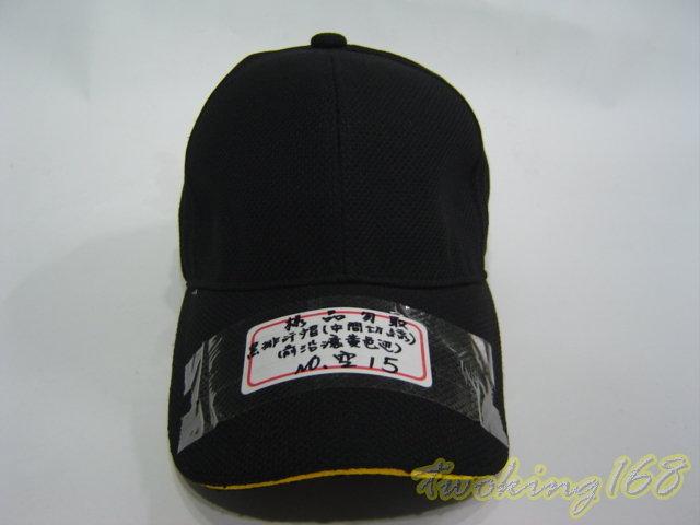 黑排汗帽(前沿滾黃邊) No.3-4 ★ 黑水保全 ★ Black Water