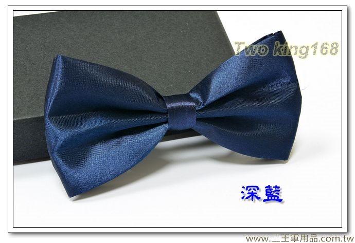 亮面領結(深藍色) #蝴蝶結