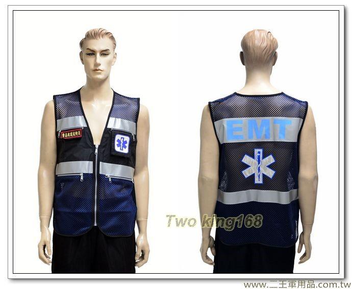 EMT背心 #緊急救護員背心 #反光背心