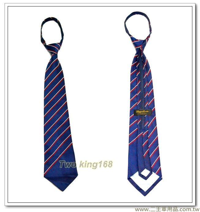 保全領帶(紅白斜紋)