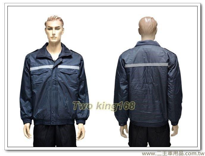 FBI藍色保全夾克