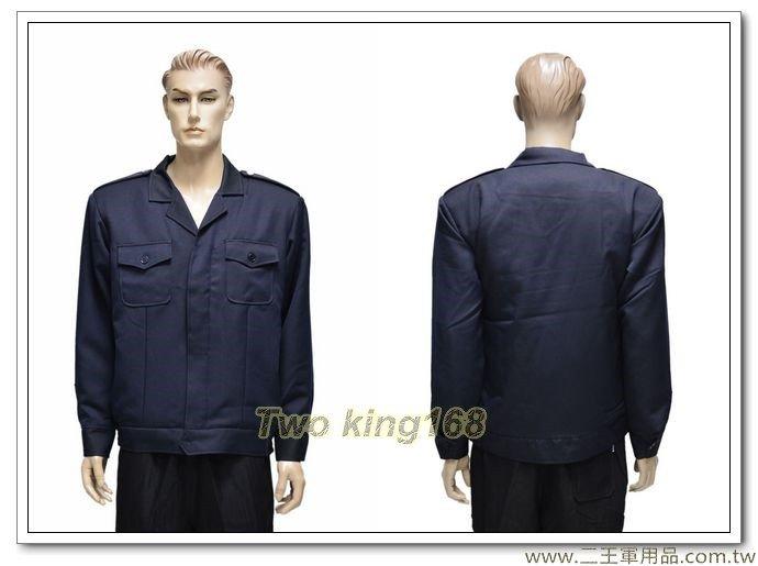 深藍色艾森豪警用夾克(內裡可拆) #警察夾克 #防寒夾克