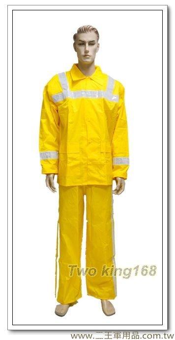 達新牌黃色警用雨衣(兩截式)(白色反光條) #勤務外套 #警察雨衣