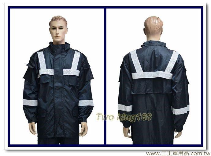 深藍色防水透氣警用外套 #勤務外套 #警察雨衣【8566A】