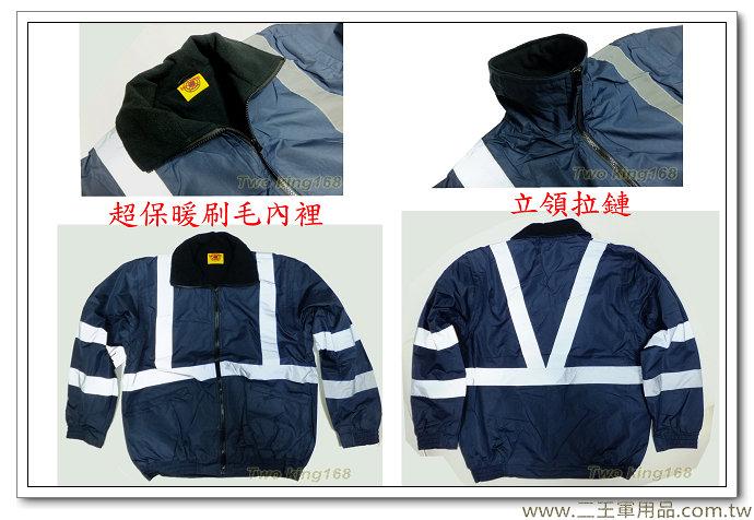 深藍色二用式-反光夾克-防寒夾克-防寒外套-A35-22-1000元