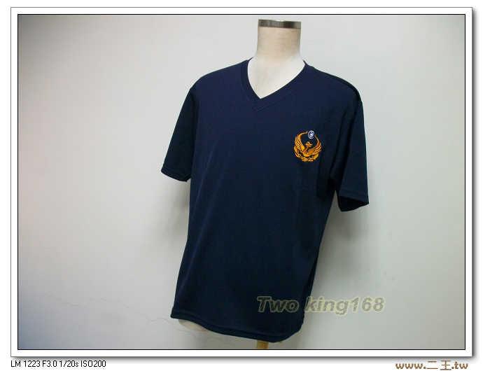 消防排汗衫(藍色V領)(電腦刺繡)-火鳳凰T恤NO-51