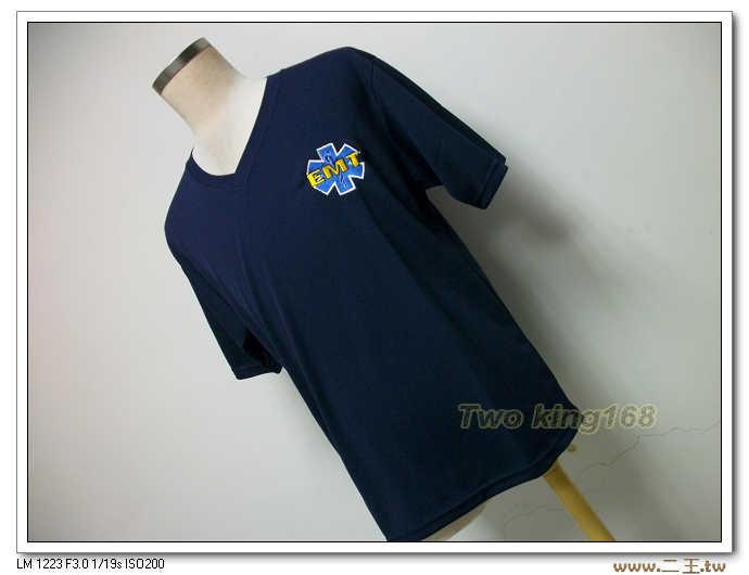 EMT排汗衫(藍色V領)(電腦刺繡)NO.49緊急救護技術員T恤