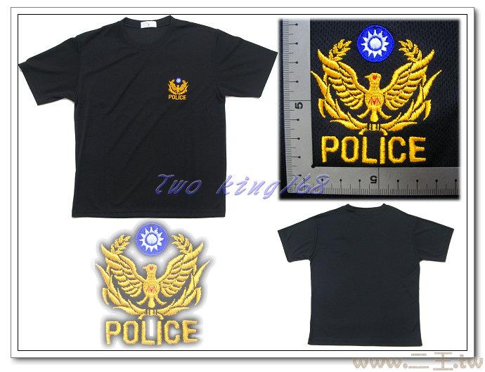 ★☆警察排汗衫/POLICE排汗衫(電腦刺繡)NO.41黑色★☆T Shirt★☆T恤★☆排汗衫