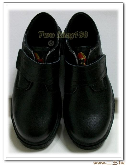 ★☆鋼頭鞋★★☆保全★☆警衛 工作鞋 安全鞋