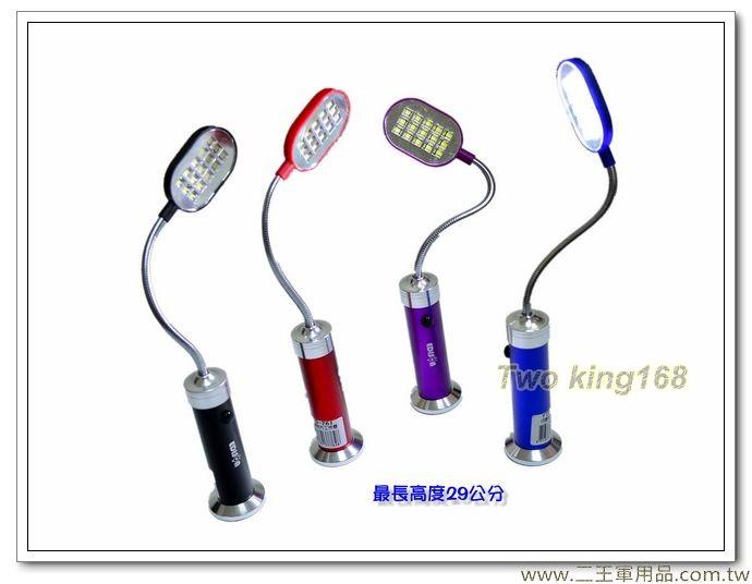 迷你型檯燈(含電池)(4色隨機出貨)