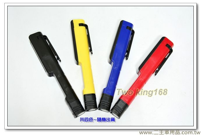 筆型LED手電筒(含電池)(四色隨機出貨)