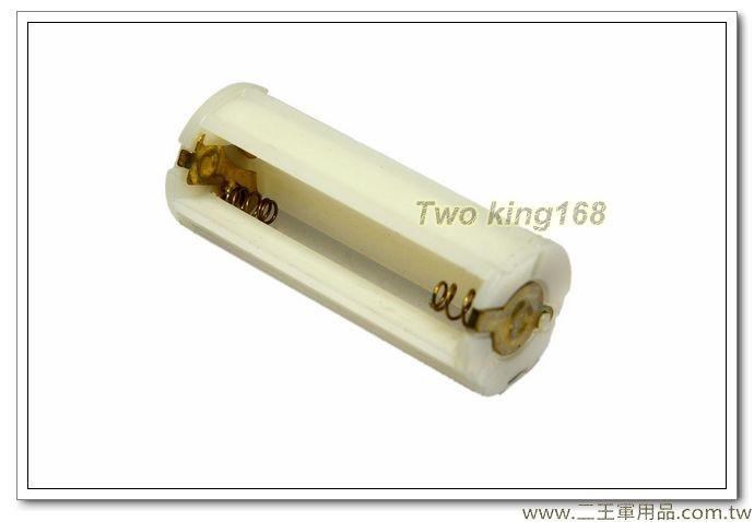LED手電筒電池盒(普通型)