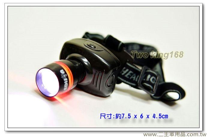 100流明超亮LED頭燈(含電池)【EDS-K1107】