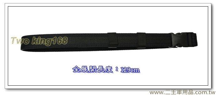 勤務腰帶-中型硬式(寬3.4cm) #警用S腰帶