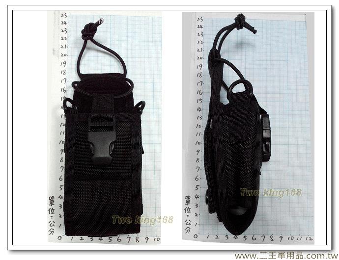 腰掛無線電套(插扣)-警察裝備-260元 (躍)