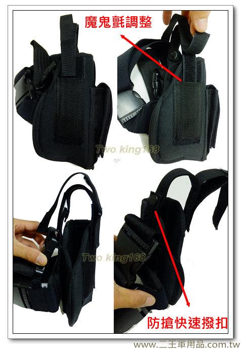 90手槍腿掛槍套-警察裝備-950元