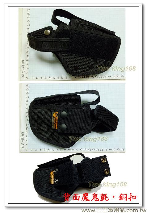 90手槍槍套(一般型)-警察裝備-450元