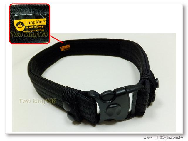 警察勤務腰帶(防搶型)-警察裝備-280元