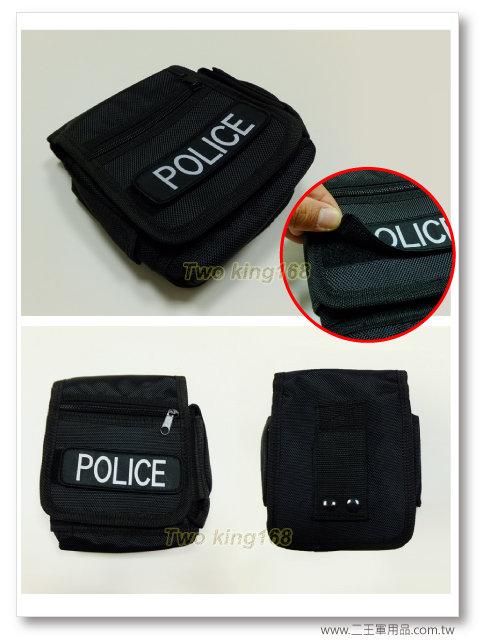 警察勤務腰包中型(有POLICE名牌)POLICE腰包-警察裝備-450元