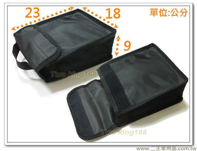 8吋 平板電腦袋-黑色 腰包