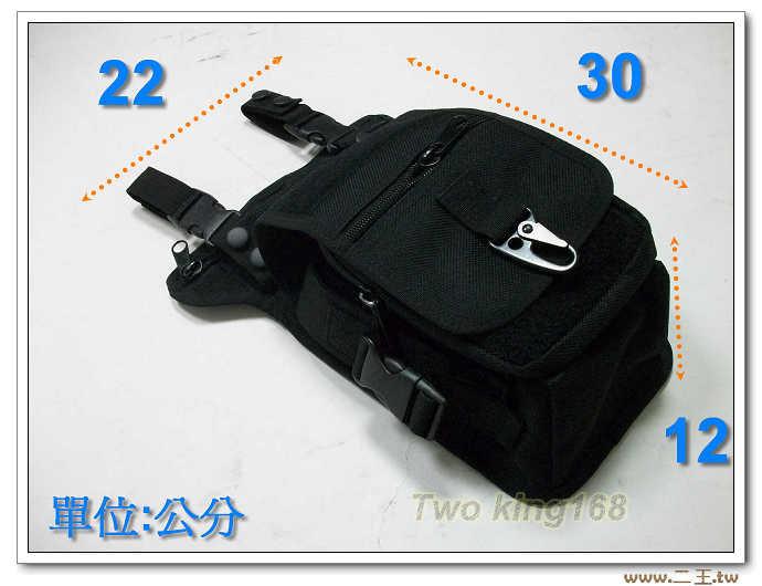 特勤專用腰腿包-腿腰包-腿掛包-警用裝備袋系列