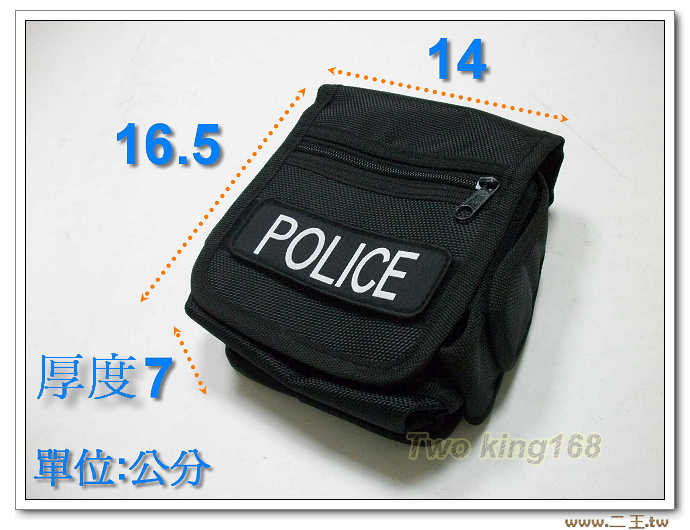 F1-1警察勤務腰包(雙側袋中型)POLICE勤務腰包-警用裝備袋