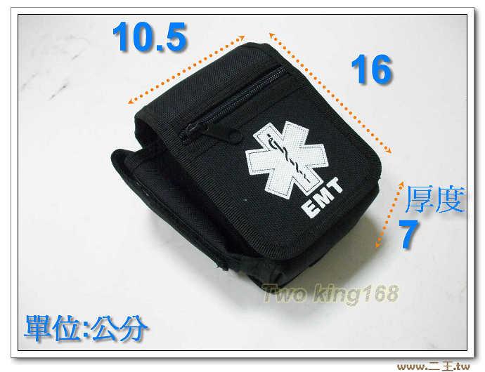 EMT腰包-EMT勤務腰包-F-1-2-消防腰包