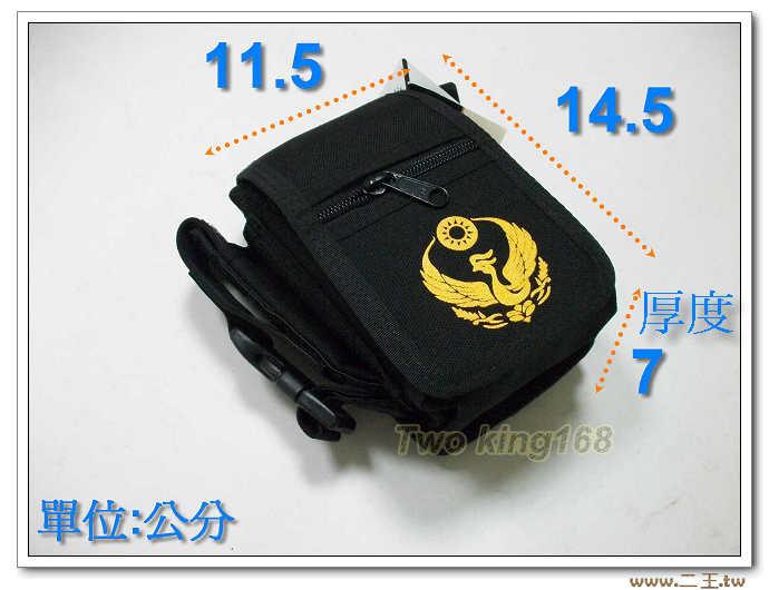 E5消防勤務腰包-火鳳凰勤務腰包